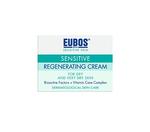 EUBOS pro citlivou pokožku regenerační krém 50ml
